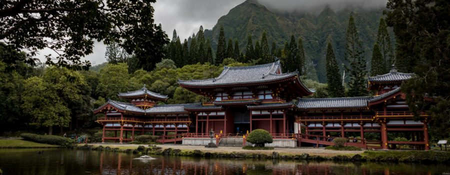 Finding Your Temple